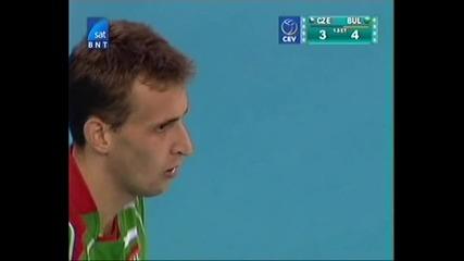 Евроволей 2009 България - Чехия част 1