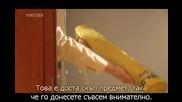 Hot blood Епизод 1 ( Част 3 ) + bg subs