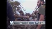"""Сирийската национална коалиция ще участва в """"Женева-2"""", Свободната сирийска армия - не"""