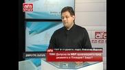 Николай Марков - Чий интереси обслужва вътрешният министър Цветлин Йовчев? Тв Alfa- Атака 18.02.2014