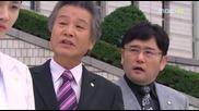 [бг субс] Lawyers of Korea - епизод 11 - 3/3