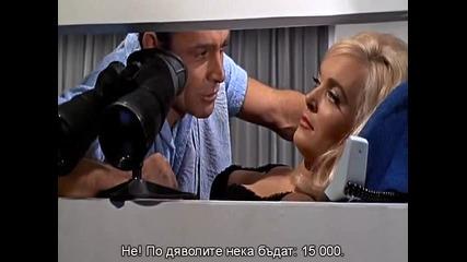 Агент 007 Джеймс Бонд, Бг субтитри: Голдфингър (1964)