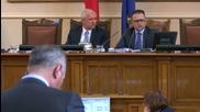 НС прие спорен Закон за гарантиране на влоговете