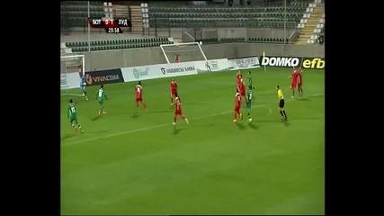 Преди Левски- Лудогорец, Стоянов: Имат проблеми в защита