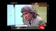 Българи срещу цигани: Невръстни цигани–убийци тормозят цяло село
