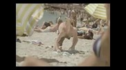 Как се подготвя един мъж за гледките на плажа