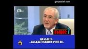 Въпросът, който разтресе държавата - Господари на ефира 12.09.2013