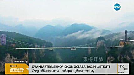 Китай строи най-дългия стъклен мост в света