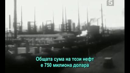 Животът на Тодор Живков 3