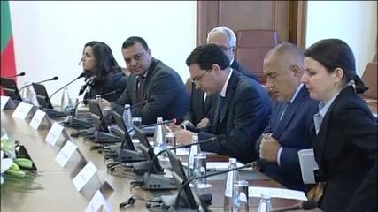 Борисов посрещна премиера на Грузия