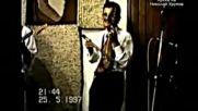 Бг Фолк Майстори ( ретро ) - Bg Folck Masters ( )