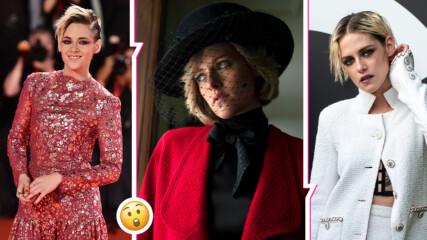 Кристен Стюърт не прилича на себе си! Вижте първата ѝ снимка като принцеса Даяна