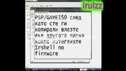 IRShell 3.9 за PSP със CFW 3.90m33-2 или 3