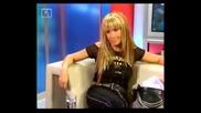 Лили Иванова - 2003, интервю за Бнт - 2 част
