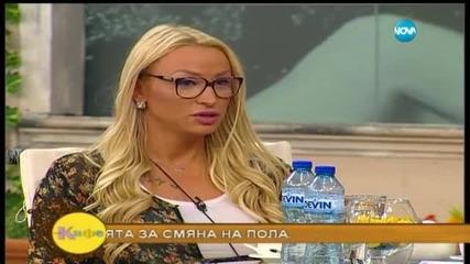 Продължението на разговора с модела Дени Лазаро - На кафе (09.07.2015)