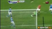 Бербатов отново бележи! Юнайтед 5:0 Уигън