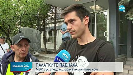 "ДЕН 30: Протестиращи блокираха ""Орлов мост"""