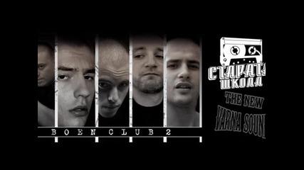 Camorata - Boen Club 2 (its Over - Remix by Rawland)