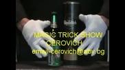 Magic trick Cerovich