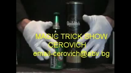 Magic trick Cerovich