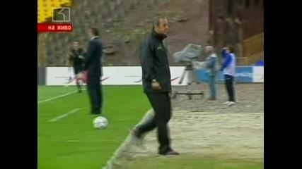 Левски - Локомотив (софия) 0:1