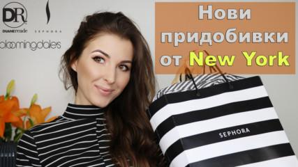 Нови придобивки от NEW YORK | Козметика