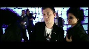 2012 Gipsy Casual - Balans Prala [official Video]
