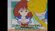 Sailor Moon R - Епизод 57 Bg Sub