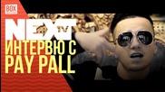 NEXTTV 024: Гост: Интервю с Pay Pall