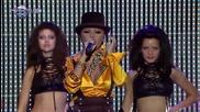 Камелия - Микс Планета Дерби 2009