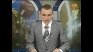 Новините от 20.06.2009