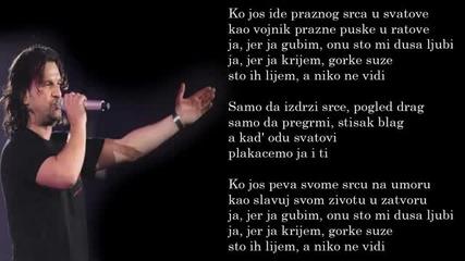 Aca Lukas - Kada odu svatovi - (Audio 1996)