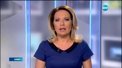 Спортни Новини (27.05.2015 - централна)