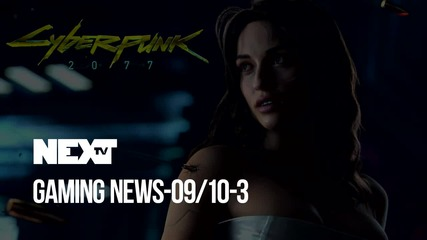 NEXTTV 054: Gaming News 3