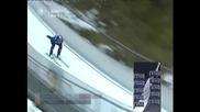 Касай стана най–възрастният победител в състезание по ски скок