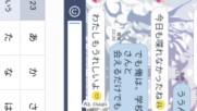 Tsuki ga Kirei - 05 [ Bg subs ]