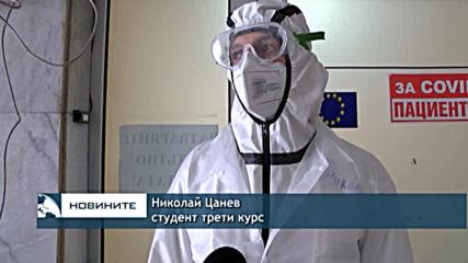 Масово дезертиране на медицински сестри от болницата в Свищов