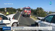 Тежка катастрофа затвори пътя Бургас - Поморие