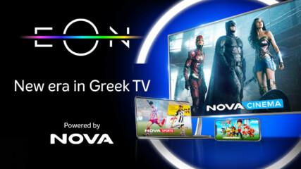 United Group стартира водещата в Югоизточна Европа телевизионна платформа EON в Гърция
