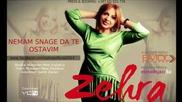 Zehra Bajraktarević __ Nemam Snage Da Te Ostavim __ Official Audio 2015