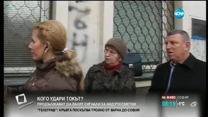 Капон: Народът не вярва на сълзите на Борисов