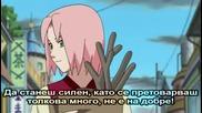 Naruto Shippuuden - Епизод 73 - Bg Sub
