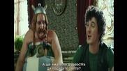 Астерикс и Обеликс: Бог да пази Британия Бг Превод Част 2/4 ( 2012 )