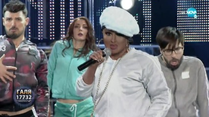 "Галя като Missy Elliott - ""Work It"" | Като две капки вода"