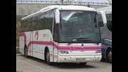 Автобуси Noge Touring - част 3