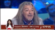 Дарина Йотова и Кристиан Костов - Крадена Любов - X Factor