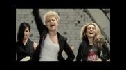 Поли Генова - На инат ( Официално Видео )
