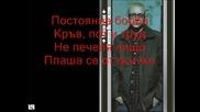 Linkin Park - Nobody`s Listening (превод)