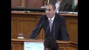 Парламентът прие промените в Закона за ДАНС след тежки дебати