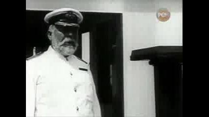 Istoriq Za Titanic 2 4ast